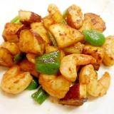 ★さつま芋とむき海老の中華みそ炒め★