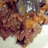 牛肉と茄子の炒めもの