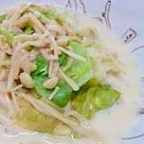 レタスとえのきの豆乳味噌煮