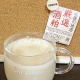 ほっこり❤酒粕カフェ・オレ