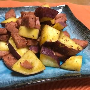 塩味と甘さがくせになるサツマイモ炒め