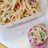 お弁当に。ツナマヨ大葉スパゲティー