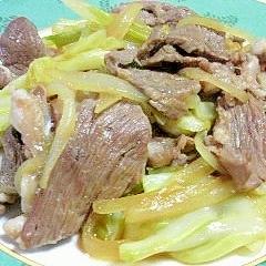 ラム肉とキャベツの炒め物~♡