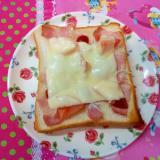 スライスチーズでピザトーストその2