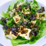 ☆レタスと豆腐の和風サラダ☆