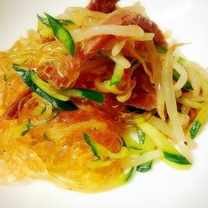 タイ風春雨サラダ