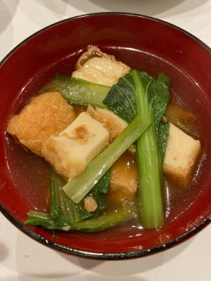 小松菜と厚揚げの味噌汁