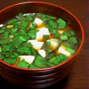 ニラの味噌汁