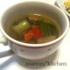 長ネギと赤ピーマンのスープ