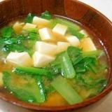 *豆腐と小松菜の味噌汁*