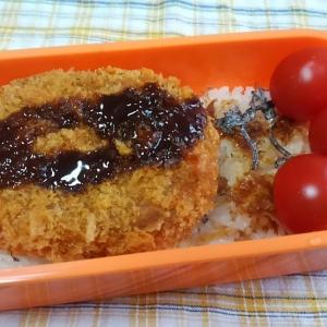 コロッケのせお弁当のご飯☆
