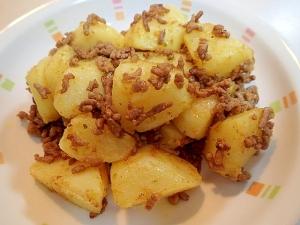 ❤蒸しじゃが芋とミンチのカレー醤油炒め❤