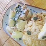 キイコカレーポテト小松菜サラダ