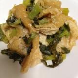 ご飯に☆大根葉と揚げの味噌煮