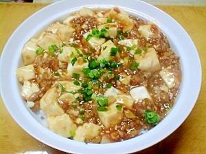 1人分 麻婆豆腐丼