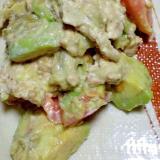 アボカドのトマトのクリームチーズサラダ