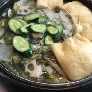 トロロ巾着鍋