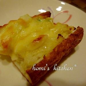 お弁当に★ちくわのポテサラチーズ焼き