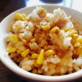 焼きもろこしご飯(*´з`) バター醤油♪