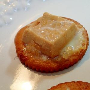 クリームチーズときなこもちとザラメ糖の焼きリッツ