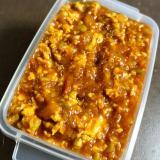 新玉ねぎたっぷり☆鶏ひき肉とトマトのミートソース