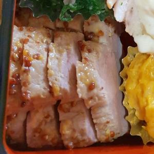 お弁当にも活躍☆塩漬け豚のハニーマスタードグリル