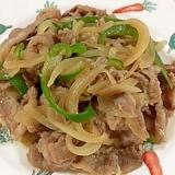 ラム肉と、玉葱、ピーマンの炒め物