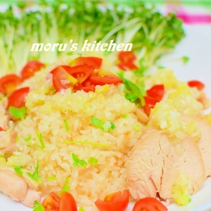 シンガポールの名物!海南鶏飯☆(カイナンチーハン)