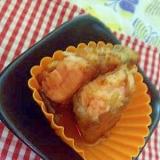 簡単☆鮭のムニエルカレー風味