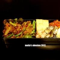 お弁当☆牛肉のピリ辛にんにくの芽炒め☆