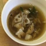 レンコンとゴボウのスープ