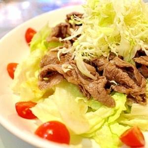 【簡単 ヘルシー】牛肉のさっぱりサラダ