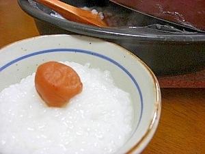 土鍋で炊くおかゆ