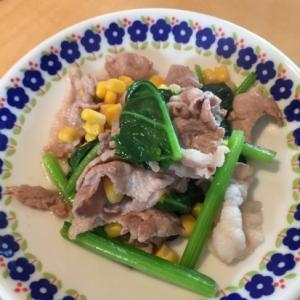 お弁当に 豚肉とほうれん草のソテー