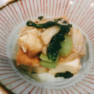 チンゲン菜と厚揚げの中華あんかけ