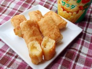おもしろ美味しい☆じゃがりこ&チーズの餃子スナック