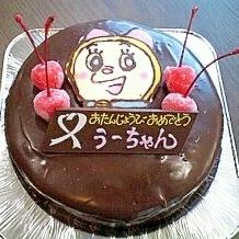 チョコレートケーキ☆ミニサイズ