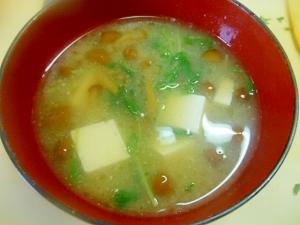 なめこ・豆腐・豆苗の味噌汁☆