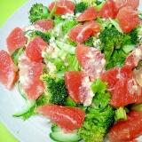 グレープフルーツとわさび菜ブロッコリーのサラダ