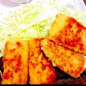 凍り豆腐のフライ 旦那絶賛!!不思議な食感