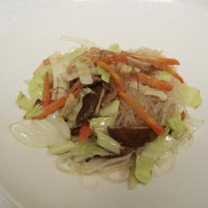 春雨入り野菜炒め ほんのりカレー風味