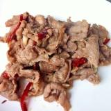 ラム肉のピリ辛スパイス炒め