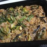 雑炊のピリ辛ネギ焼き