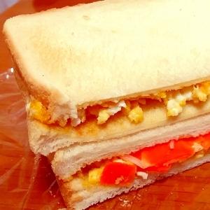 お弁当やピクニックに☆ 卵&人参サンドイッチ♪
