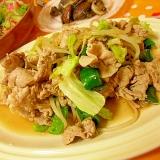 豚と野菜のフライパン炒め 居酒屋メニュー