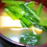 小松菜と揚げのすまし汁