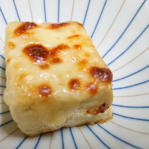 チーズのせ☆焼き豆腐