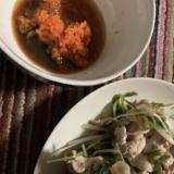 おろしにんじんのタレで食べる水菜と豚しゃぶ鍋