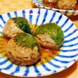 椎茸の肉詰め☆ポン酢だれ