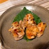 じゅわ~っと美味しい鶏肉の山椒焼き